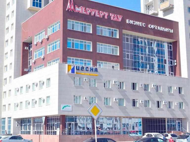 Новый офис в Казахстане
