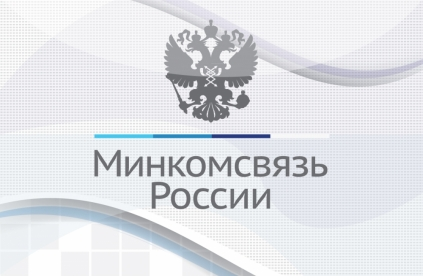 АГР 4 включен в Единый реестр российского ПО