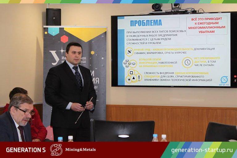 Проект АГР успешно прошел НТС в АК «АЛРОСА»
