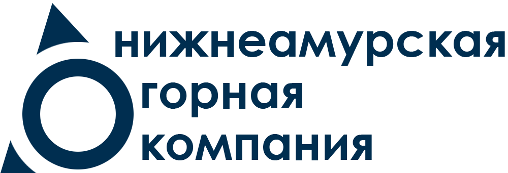 Nizhneamurskaya Mining Company