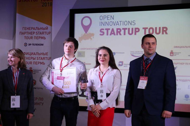 Проект АГР – победитель OIST-2018 (Пермь)
