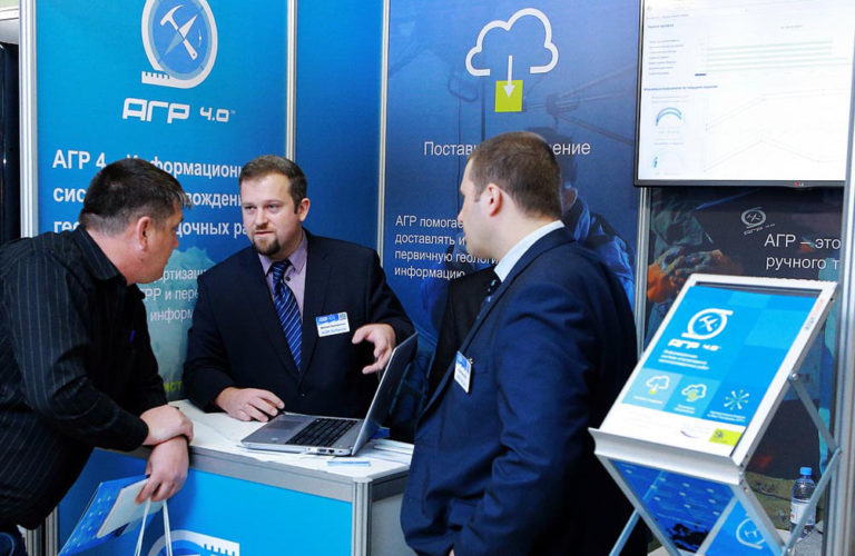 AGR Software at MINEX Kazakhstan 2019
