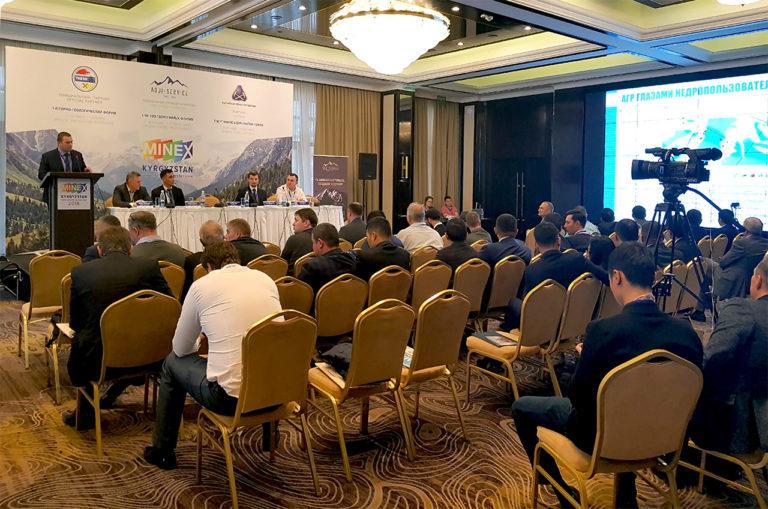 Итоги первого форума Майнекс Кыргызстан